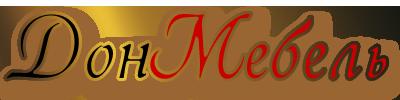 логотип ДонМебель
